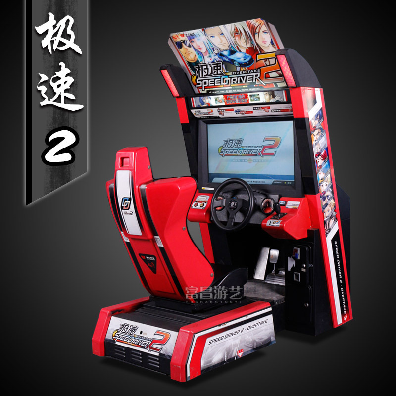 speed racer 2 g n ration machine de course grande machine de jeu vid o jeu machine de. Black Bedroom Furniture Sets. Home Design Ideas