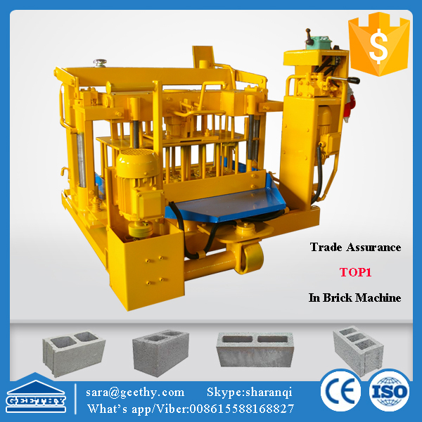 Qt40 3a Movable Concrete Block Making Machine Price In