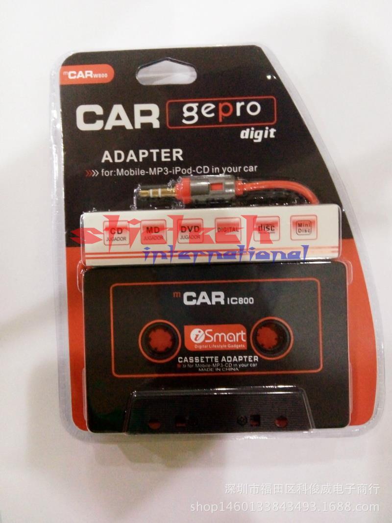 cd lecteur cassette adaptateur promotion achetez des cd lecteur cassette adaptateur. Black Bedroom Furniture Sets. Home Design Ideas