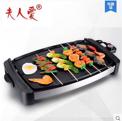 Popular Electric Grill Pans Buy Cheap Electric Grill Pans
