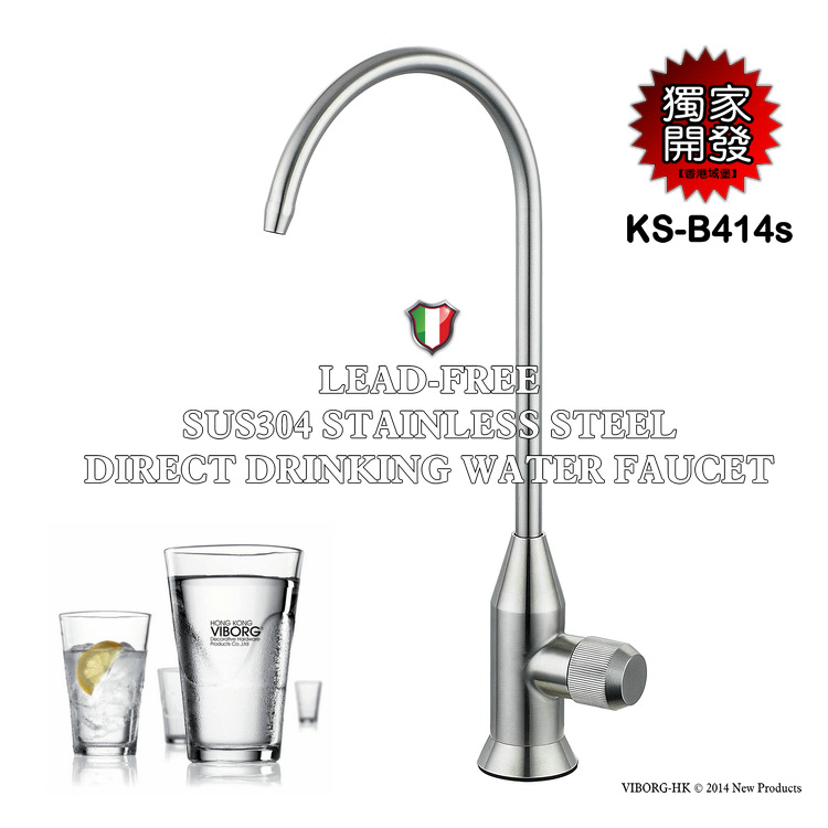 304 Stainless Steel Kitchen Drinking Filtered Water Filter