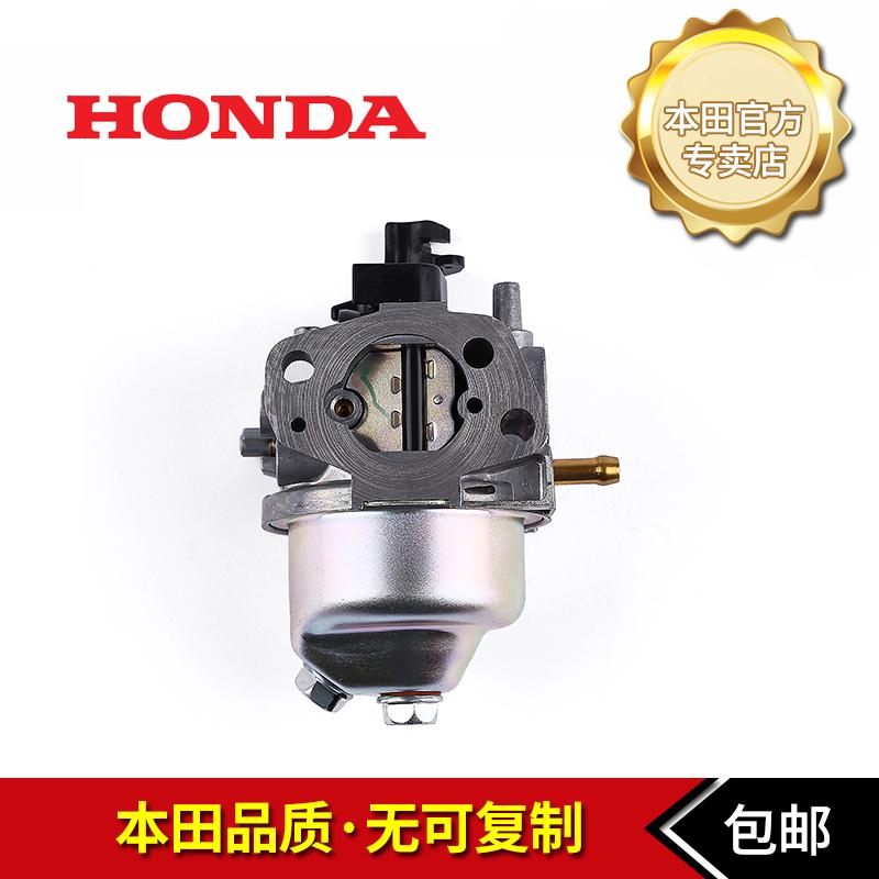 Shipping Original Authentic Font B Honda B Font Small Household Gasoline Font B Generator B Font on Honda Gx610 Shop Manual