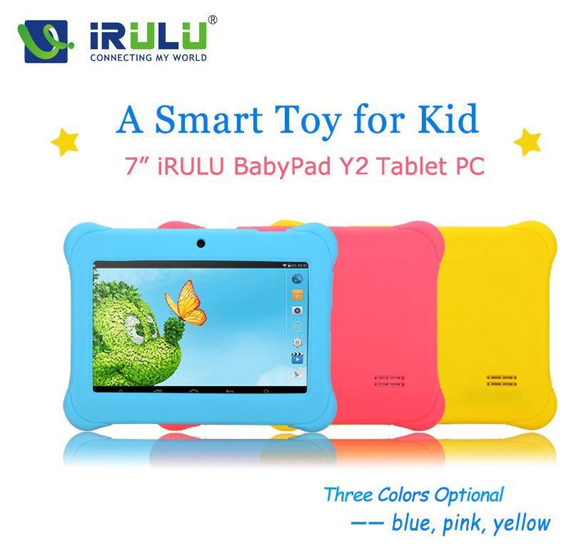 iRulu מותג ילדים חינוך 7