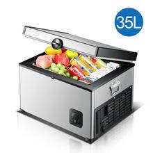 35Л/45л 220В холодильник авто-холодильник мини-холодильник автомобильный холодильник портативный кулер Nevera кемпинг автомобиль домашний автом...(Китай)