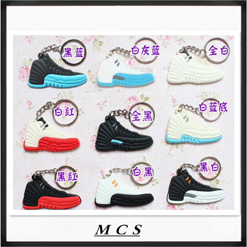 435af8d04519 ... wholesale retro rubber jordan basketball shoes key.