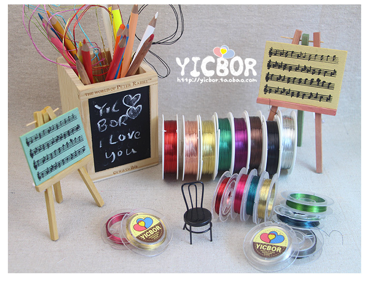 Copper Craft Projects Promotion-Shop for Promotional