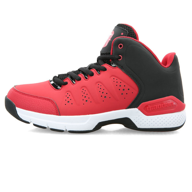 Qiaodan Basketball Shoes