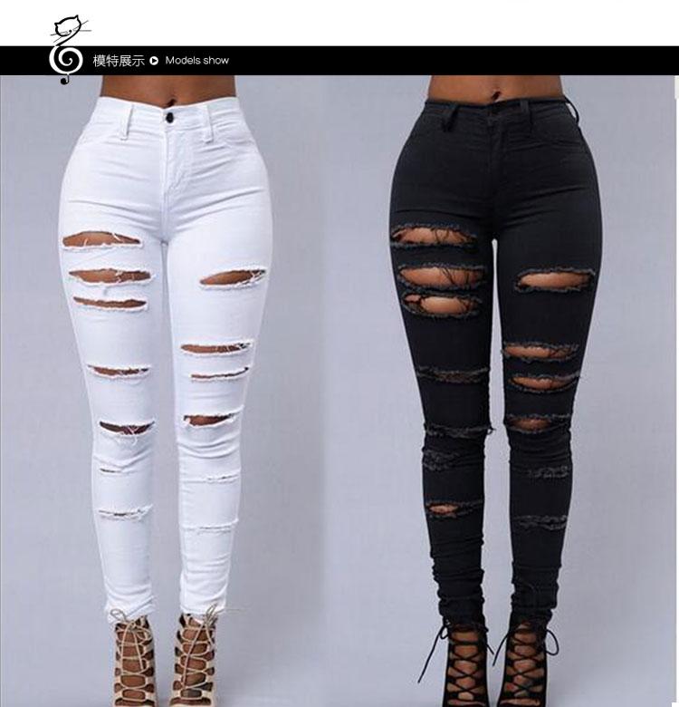 Al por mayor- Nuevas mujeres damas negro blanco rasgado pantalones de  mezclilla Femme Casual Washed Holes Jeans Push up daños rasgados pantalones  vintage b57371932cfc