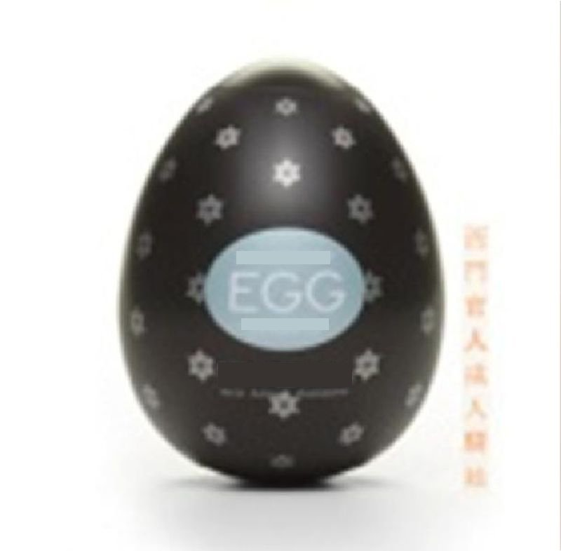Egg Sex Toy 17