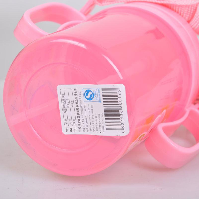 500 мл детские детский мультфильм чайник бутылки воды с стро-веревка # 76077