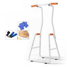 Pull up Chinning indoor Body buliding профессиональное push-up оборудование, стабильные параллельные прутья, стальная рама горизонтальный бар(China)