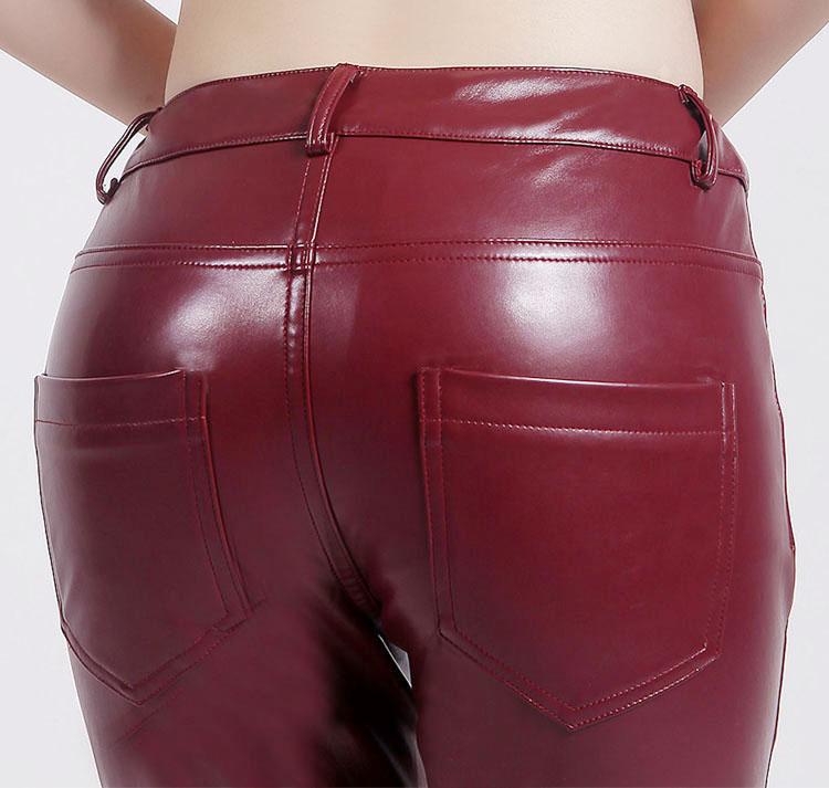 Women Leather Pants 45