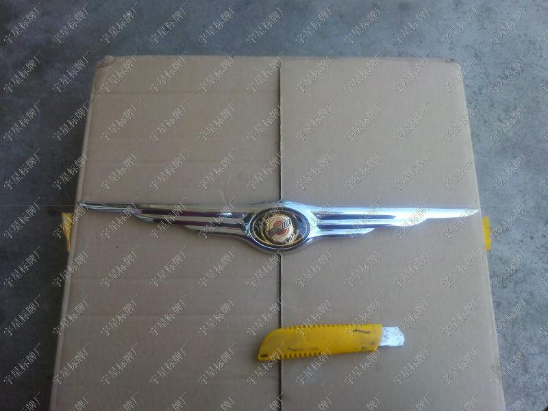 Rear emblem chrysler 300 #4