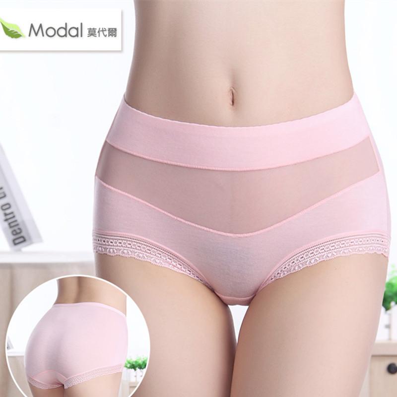 Model Losse Panties 89