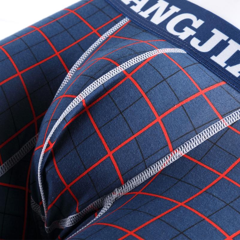 2015 осень новых людей долго нижнее белье хлопок U выпуклая сумка кальсоны мода сексуальный тонкий срез плотные леггинсы