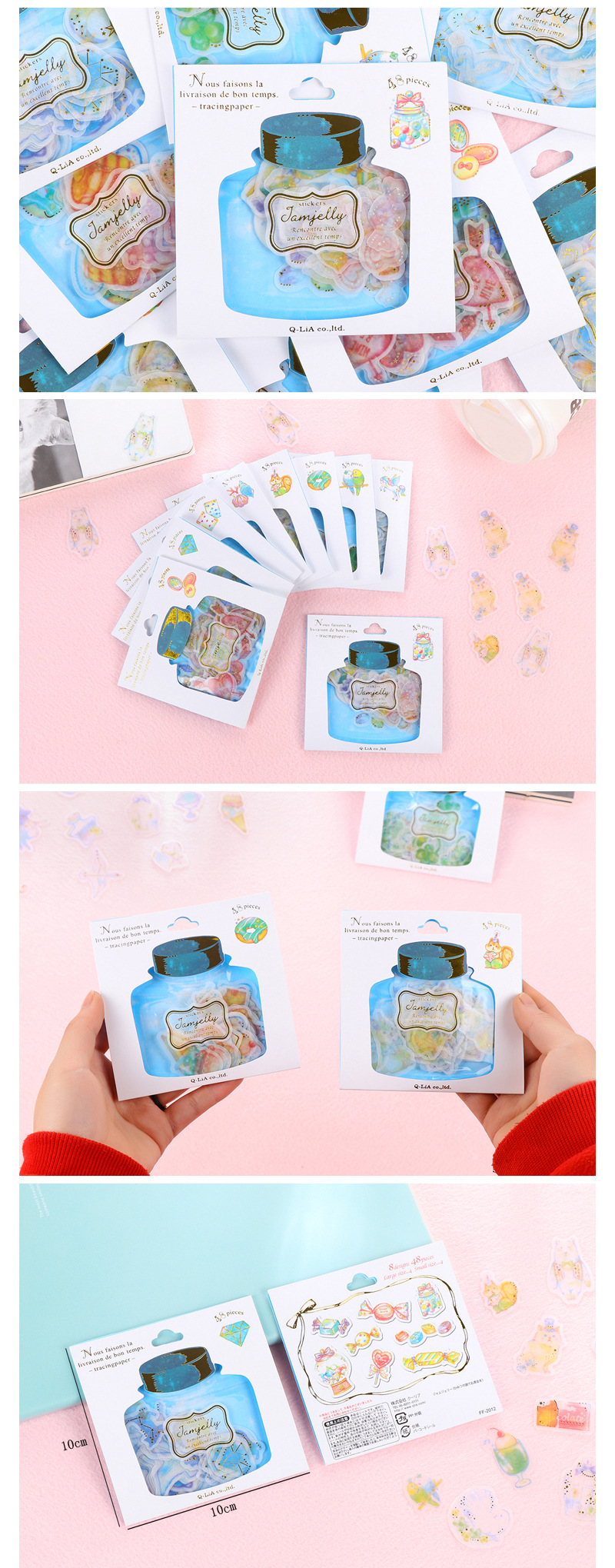 48pcs Pack Lovely Jamjelly Sticker Drifting Bottle Gift