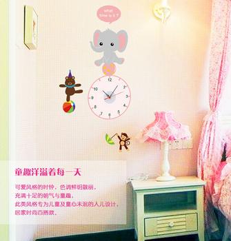 b b l phant petit singe oursons de clown de bande dessin e horloge murale stickers enfants. Black Bedroom Furniture Sets. Home Design Ideas