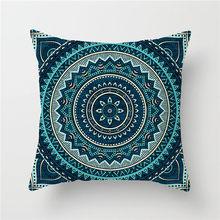Чехол для подушки Fuwatacchi Мандала тканая Геометрическая Цветочная Подушка для домашнего дивана декоративные подушки для стульев 45*45 см(Китай)