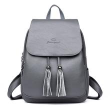 39e3157b79f9 Модные женские рюкзаки 2018 женские кожаные рюкзаки женские школьные  рюкзаки женские сумки на плечо для девочек-подростков дорож.