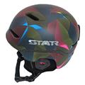 Skiing Helmet CE Certification Safety Ski Helmet Skating Skateboard Snowboard Helmet ABS EPS 54 62CM