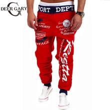 Free Shipping Jogger Pants Outdoors Joggers Camouflage Men 2015 New Fashion Harem Pants Sweat Pants Men Trousers Sports wear