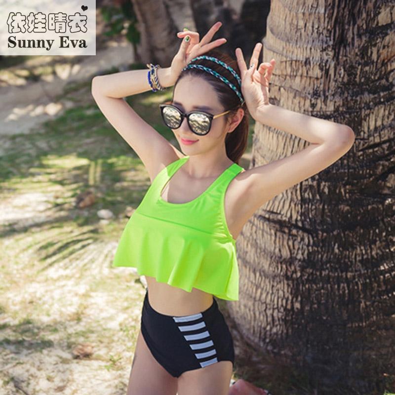 Eva Green Bikini 47