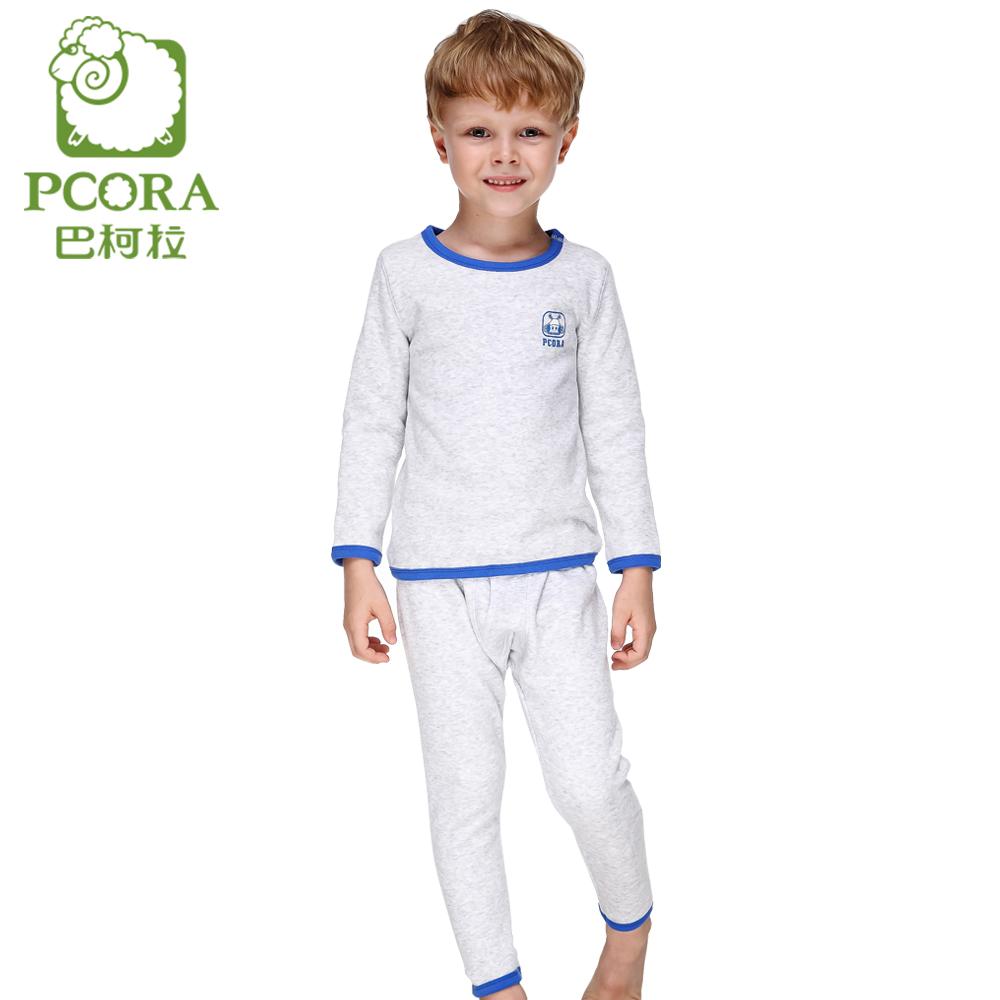Shop Lands' Ends kids thermals for superior Thermaskins™ kids long johns & toddler long johns. Boys thermal underwear & toddler thermal underwear at Lands' End!