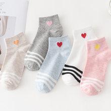 5 пар Новых милых носков, женские хлопковые мягкие дышащие носки с красным сердечком, Повседневные Удобные носки до щиколотки, модный стиль()