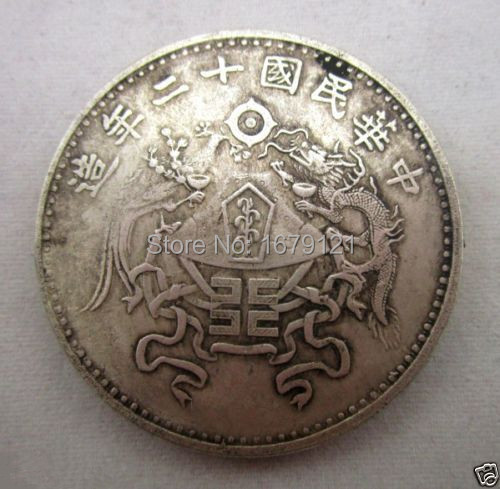 "Old Chinese Silver Coins ""LongFeng YiYuan"" Valuable Worth"