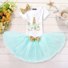 Комплекты одежды для дня рождения с единорогом для девочек 1 года, комплект из 3 предметов: Топ + платье-пачка + повязка на голову, одежда для к...(Китай)