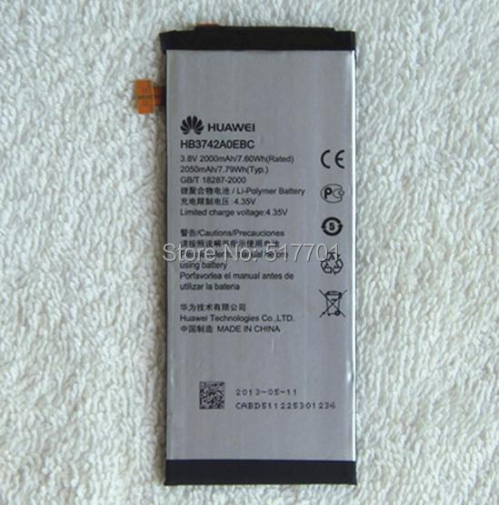 Free shipping high quality mobile phone battery HB2742A0EBC