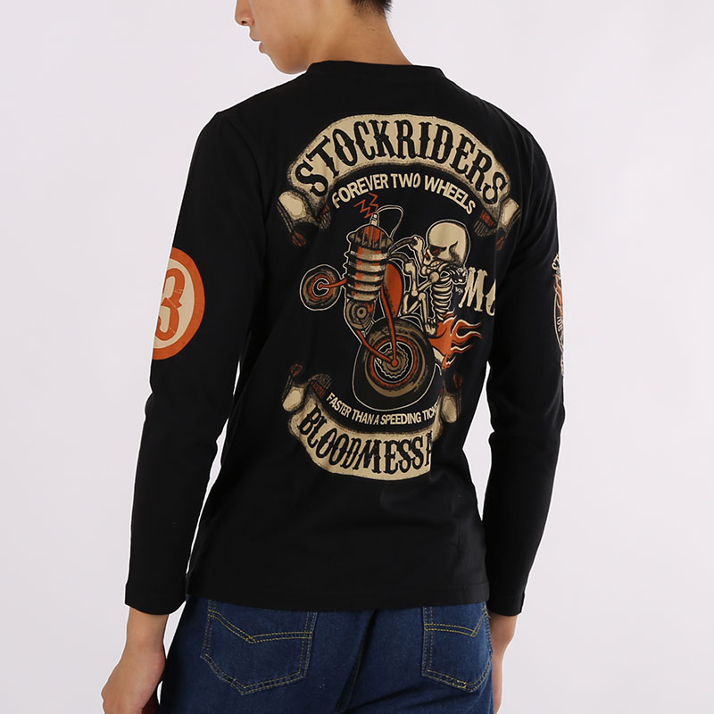Rock and roll clothing stores