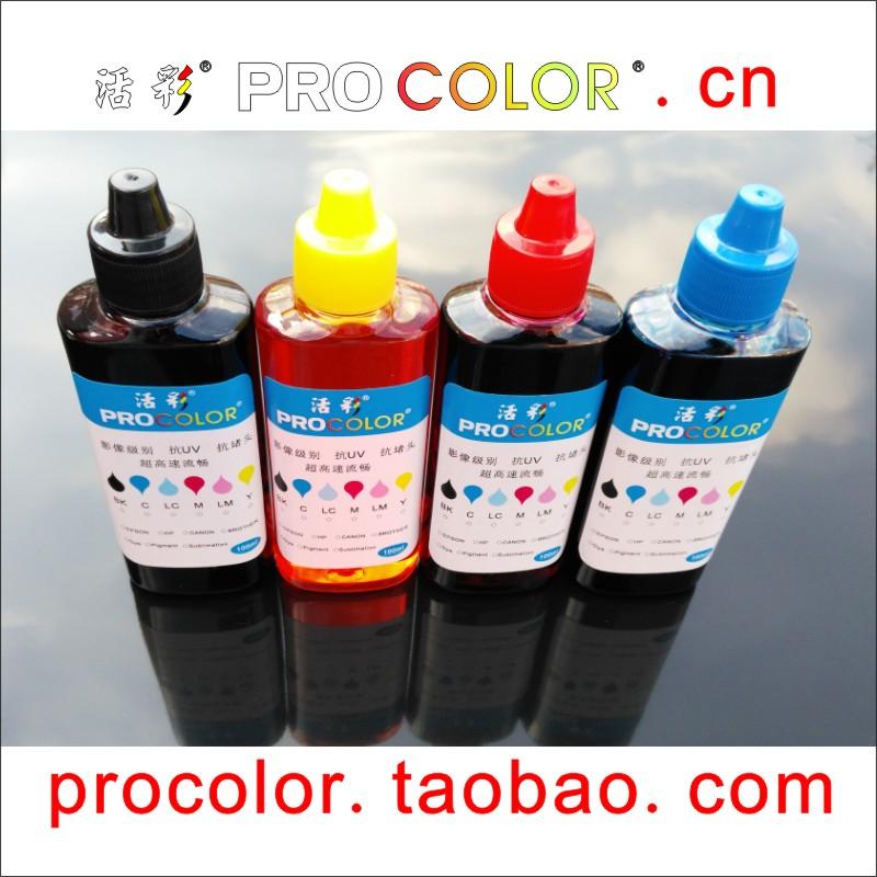 Promoci 243 N De Mp490 Tinta Compra Mp490 Tinta
