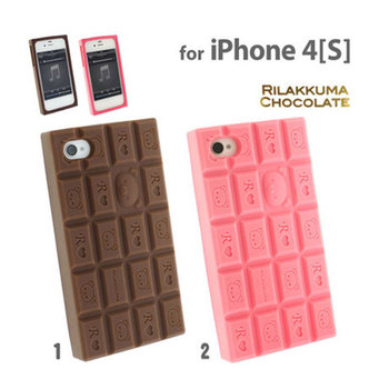 Taobao Iphone X Case