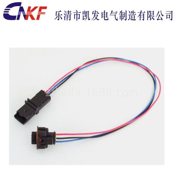 wire harness automobile promotion shop for promotional wire xs0052 3 pin 50 sets car waterproof electrical connector plug wire electrical wire cablecar motorcycletruck wire harness
