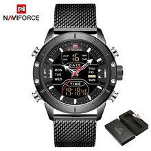 NAVIFORCE 2019 мужские военные водонепроницаемые светодиодный кварцевые спортивные часы военные из нержавеющей стали сетка мужские деловые часы(China)
