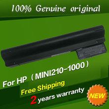 Free shipping 582213 582214 590543 590544 596238 596239 596240 620551 6BASBC2RYYC47W 7F09C4 AN03 Original laptop Battery For Hp
