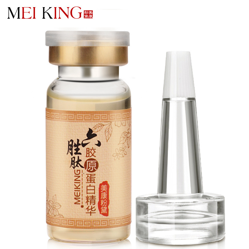 MEIKING Serum Face Cream Moisturizing Whitening 10g Blemish Cream Skin Care Collagen Essence Moisture Replenishment Day