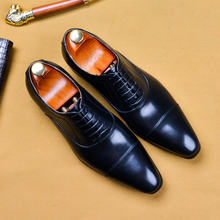 Phenkang/Мужская официальная обувь; Мужские оксфорды из натуральной кожи; Итальянские модельные туфли; Свадебная обувь; Кожаные броги на шнурка...(Китай)