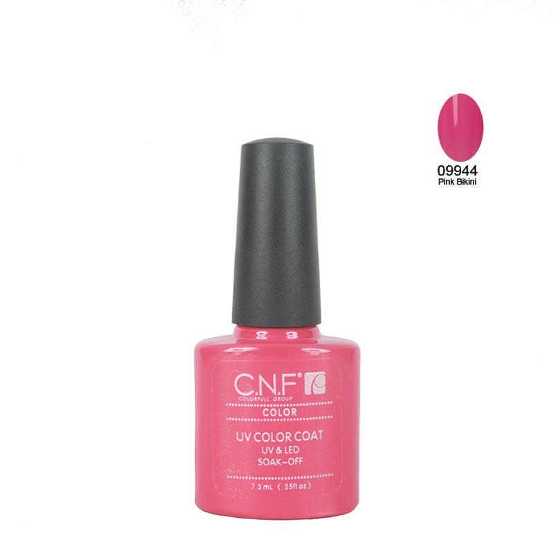 CNF Nail Gel Polish for UV Gel Polish Nail Art Product 79 color for choice 7