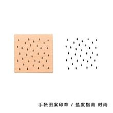 Креативный деревянный штамп геометрические прозрачные штампы волна DIY Журнал для скрапбукинга базовое украшение уплотнение офисные прина...(Китай)