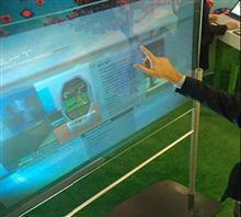 24 inch multi touch film, 2 points interactive touch foil,interactive capacitive touch screen foil film