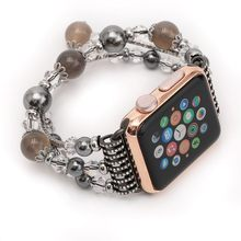 Браслет из натурального агата для Apple Watch, модный браслет для iWatch 38 мм, 42 мм, 40 мм, 44 мм, 1, 2, 3, 4, 5(Китай)