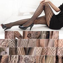 Hot Fashion Women Sexy Black Fishnet Pattern Jacquard Stockings Pantyhose Tights 27 Style