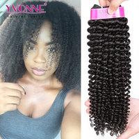 Aliexpress mocha hair products