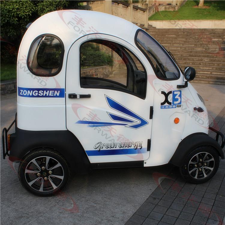 moto lectrique roue mini voiture pour handicap s id de produit 60402903861. Black Bedroom Furniture Sets. Home Design Ideas