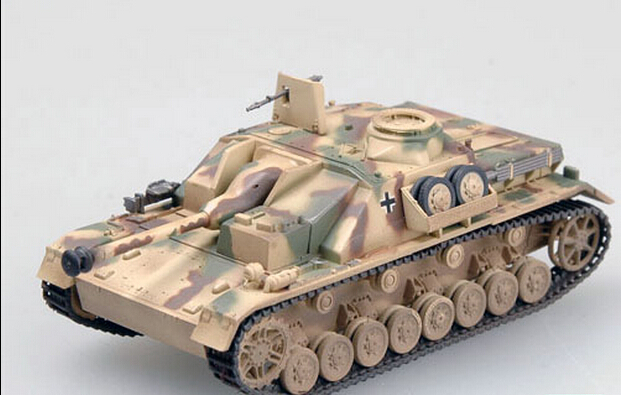 Mini Military Tanks Related Keywords & Suggestions - Mini