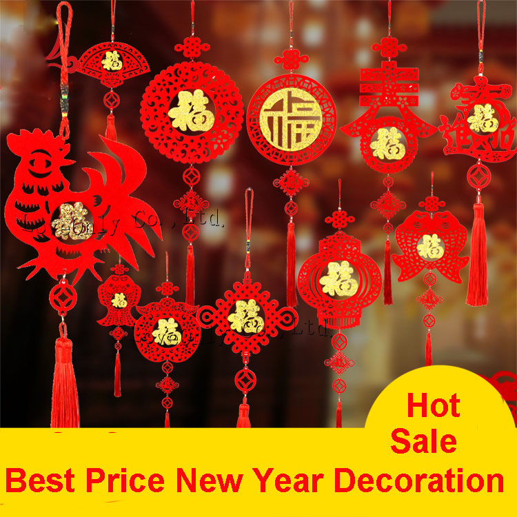 Popular Chinese New Year Decorations Rooster-Buy Cheap