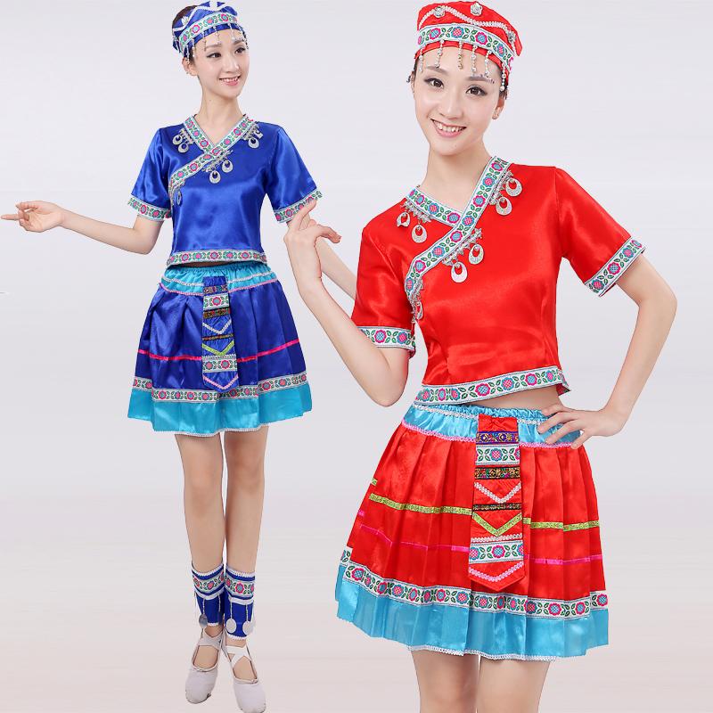 Miao Costumes Chinese Folk Dance Yi Garment Hmong Clothing  sc 1 st  Meningrey & Chinese Ethnic Costume - Meningrey