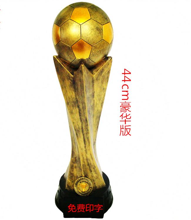 Afrique De Football Tasse Promotion-Achetez des Afrique De